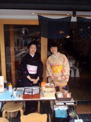Kimono_takae