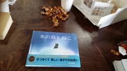 20160911_112025_3