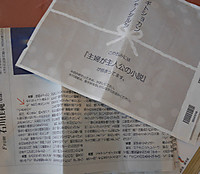 P1010547_2