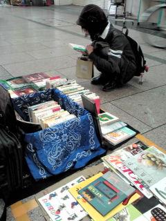 オリオン☆一箱古本市