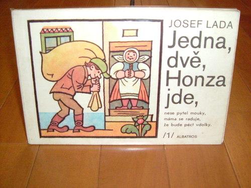 ヨゼフ・ラダの本