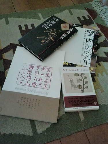 Anonima_st_book_market_2011_2